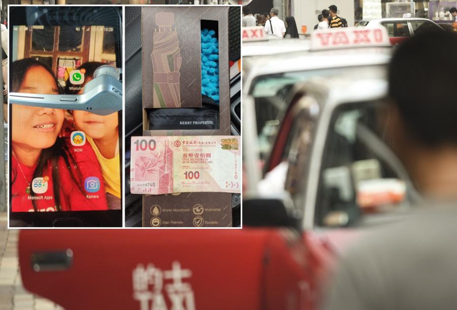 有印傭乘搭的士時將手機遺留於車廂門罅中,幸獲好人司機及女僱主協助取回。fb群組「的士司機資訊網 Taxi」/ 資料圖片