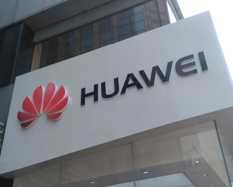據報中國警告多間國際科技公司配合美國政府封殺中國企業。