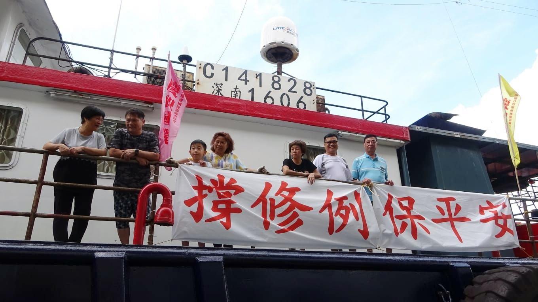 漁農界號召20艘漁船,在維港發起海上巡遊
