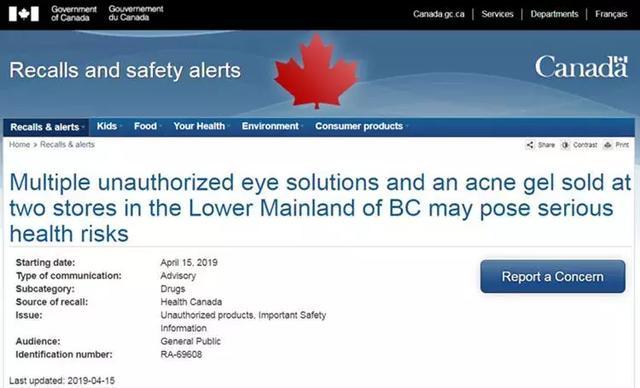 加拿大衛生部發聲明禁售。微博