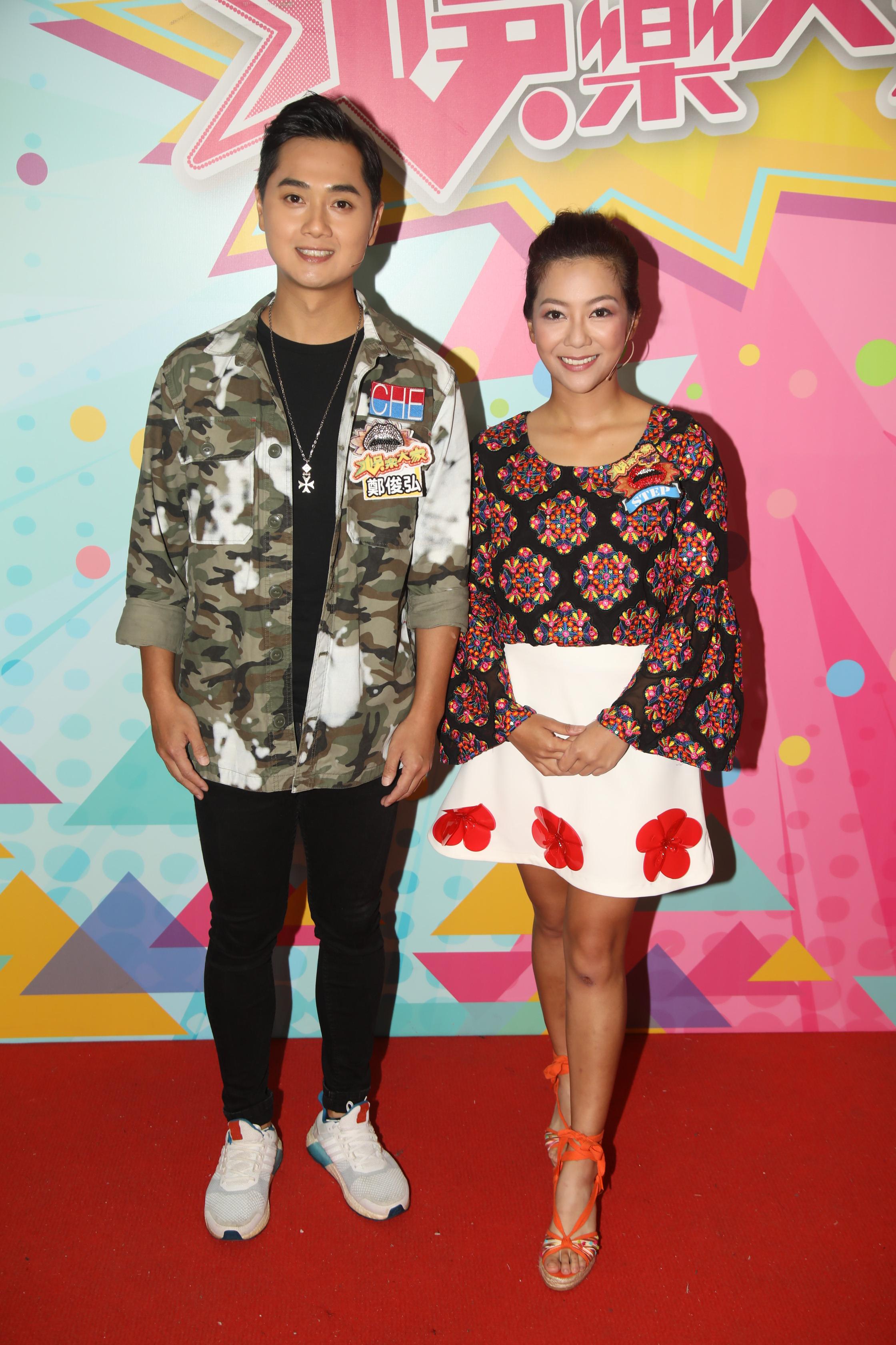 鄭俊弘昨晚現身女友何雁詩有份主持的遊戲節目《娛樂大家》。