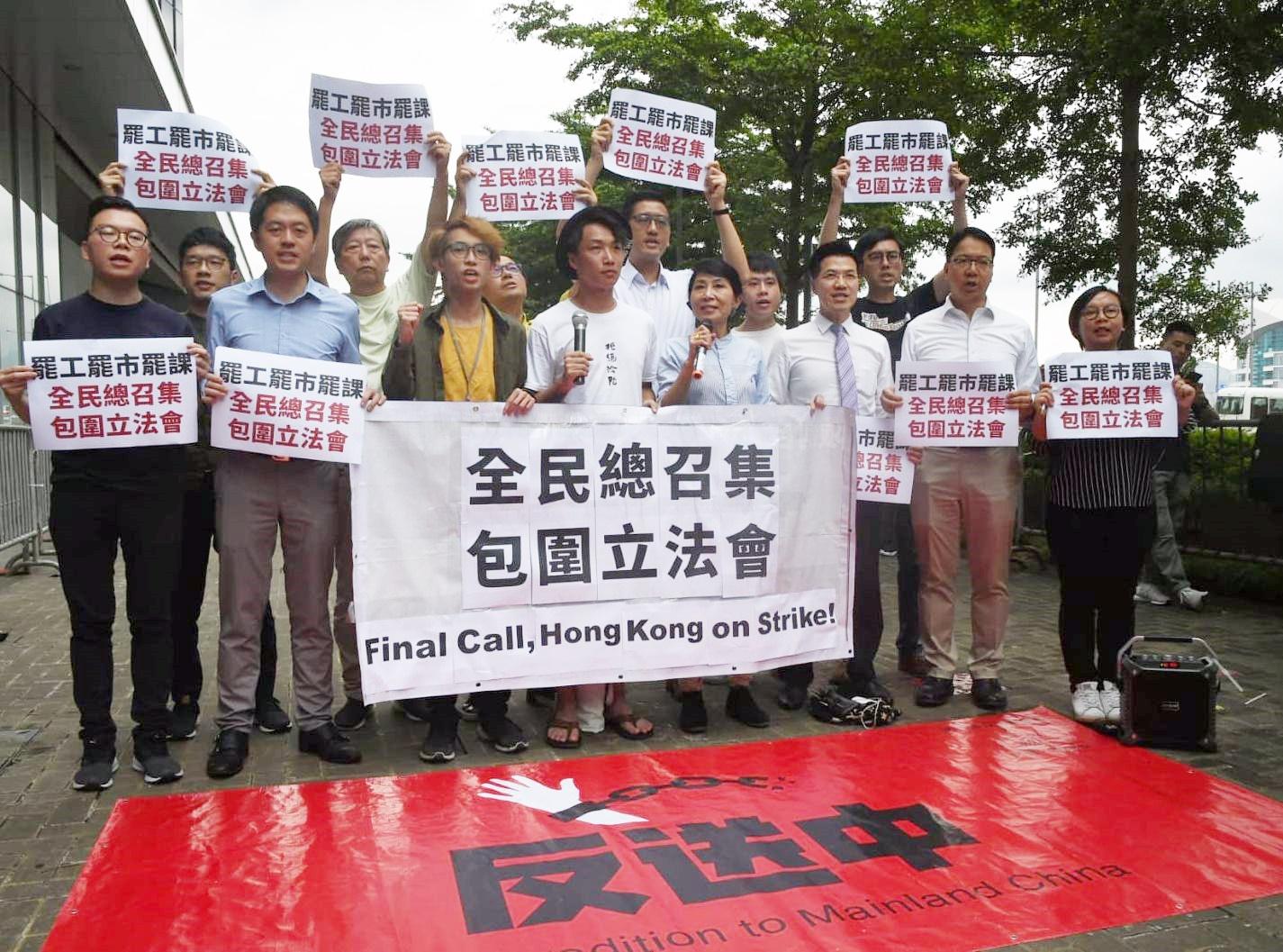 民陣表示,會在明天起發起包圍立法會。