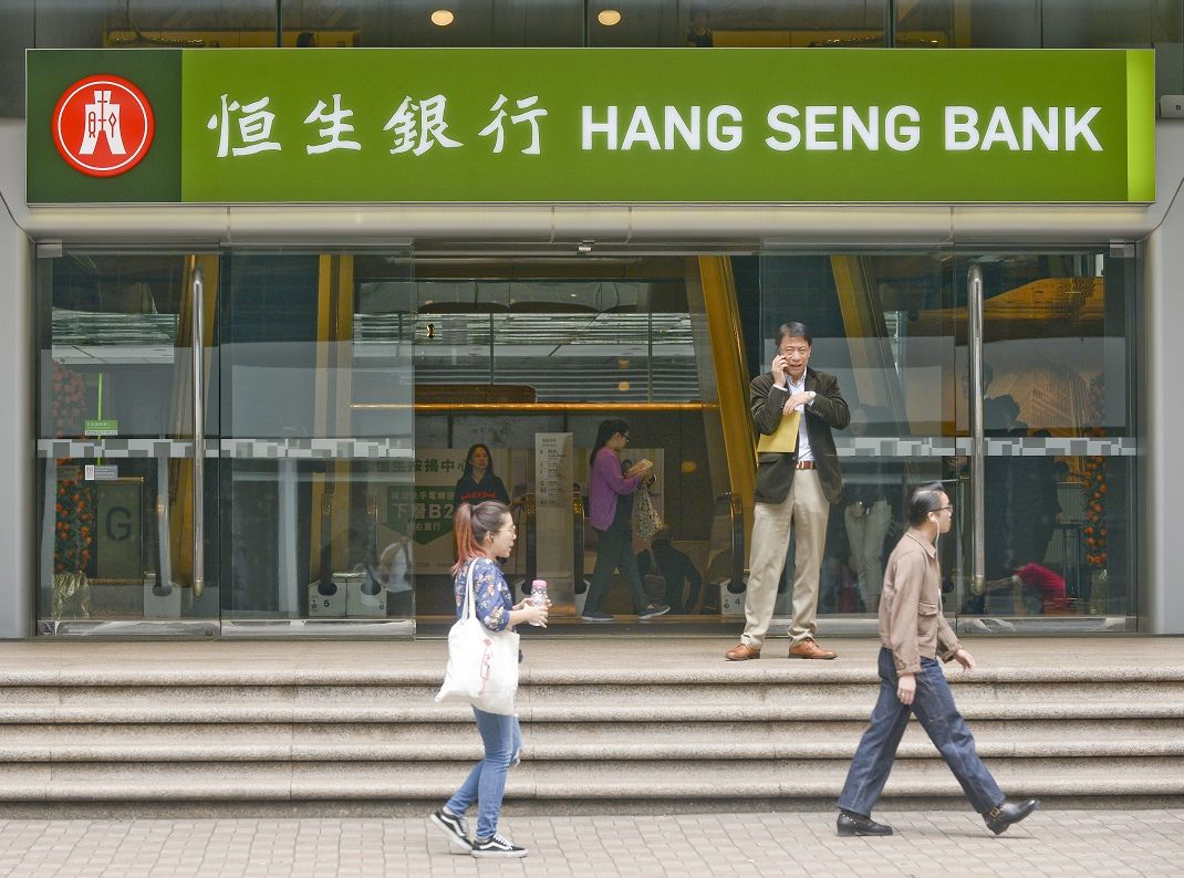 恒生銀行指,員工可因應情況,選擇於家中工作或到恒生其他辦公地點上班。資料圖片