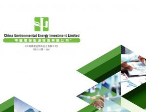 【986】中國環保能源向客戶貸款3950萬人幣