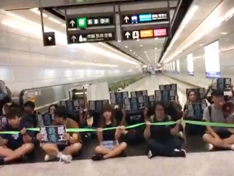 香港眾志堵塞香港站。香港眾志fb圖片