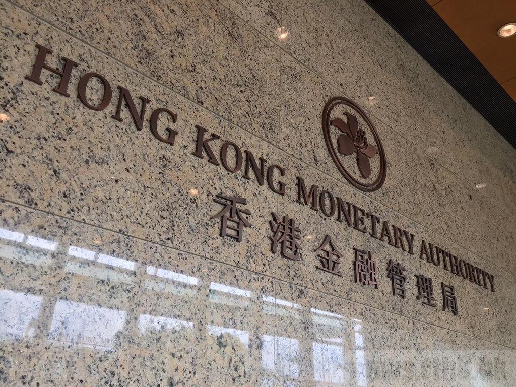 金管局發言人表示,港元外匯及資金市場有序運作。 資料圖片