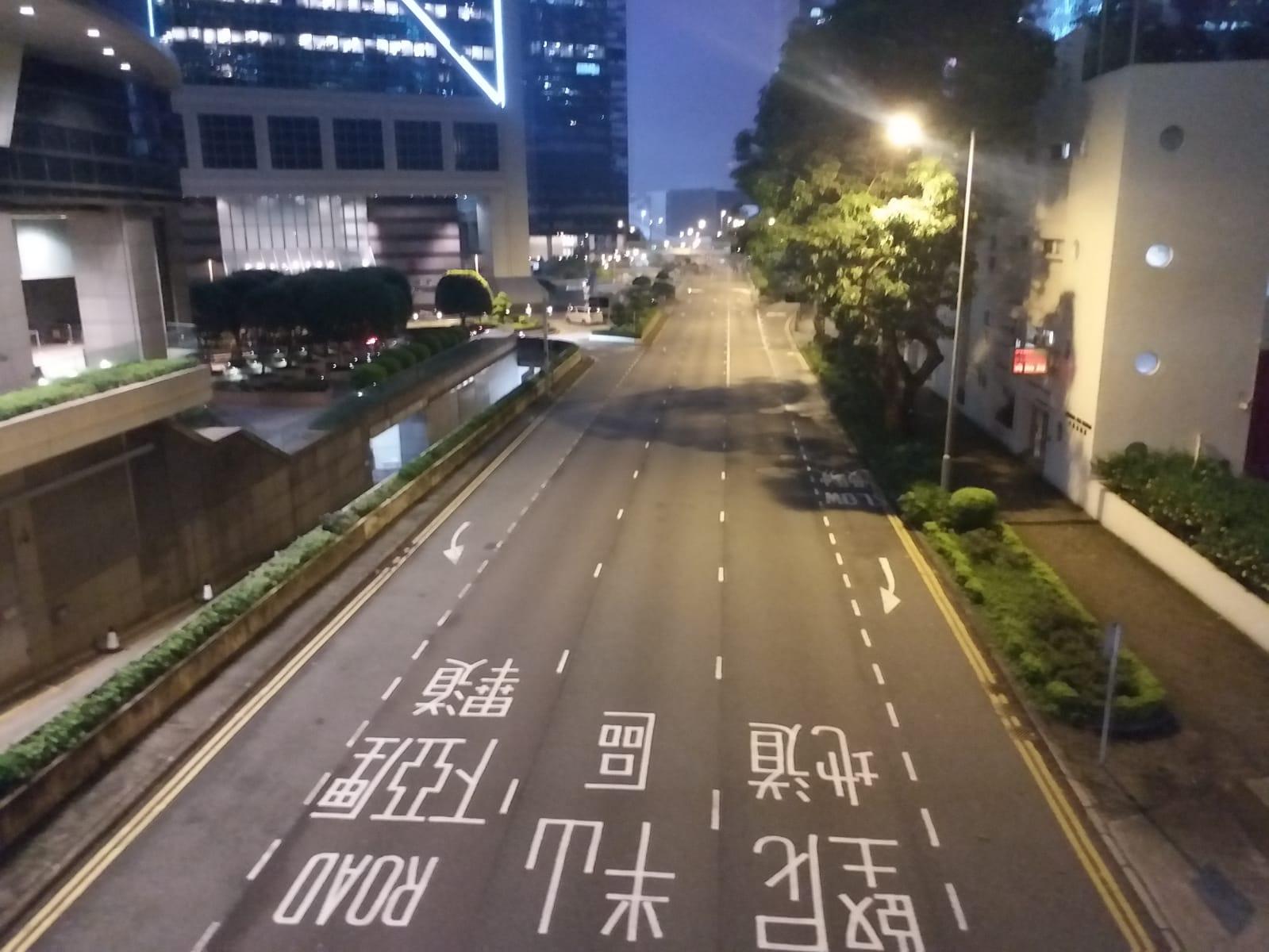 中環部分道路示威者散去。