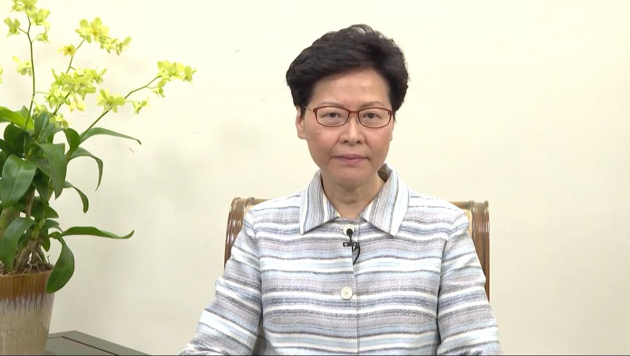 林鄭月娥強烈譴責金鐘有人公然發動暴動。政府新聞處片段