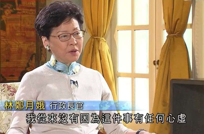 林鄭昨日接受無綫訪問。