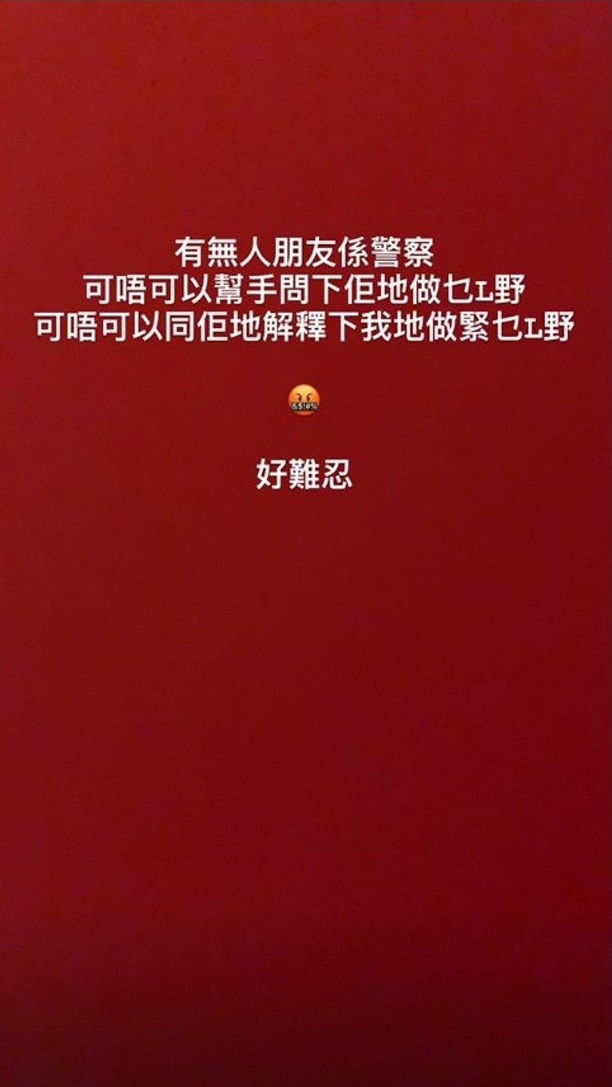林秀怡昨晚在Ig story發帖。