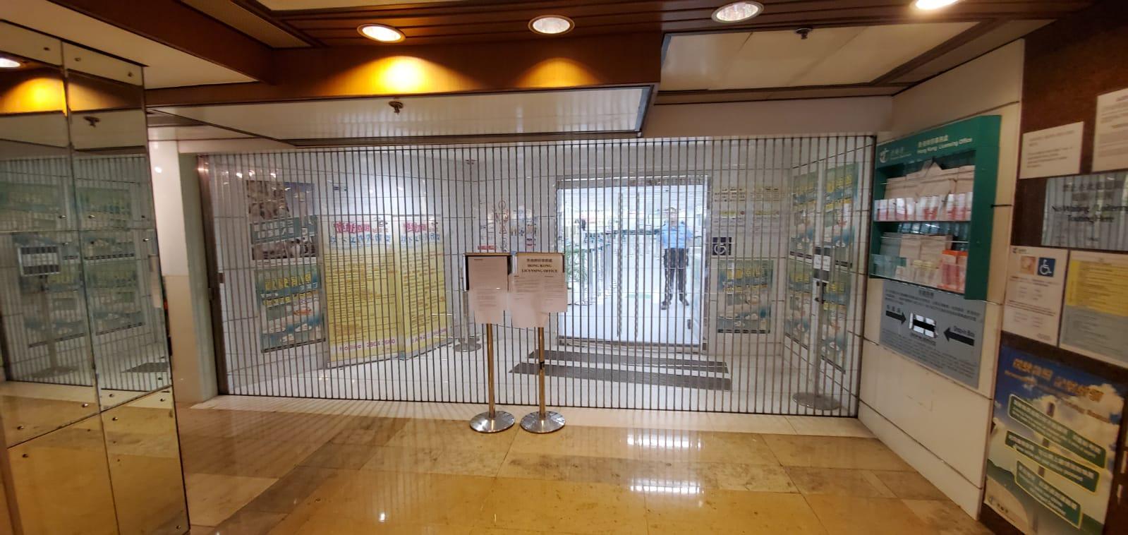 運輸署宣布由於金鐘的情況,該署的香港牌照事務處需暫停服務。