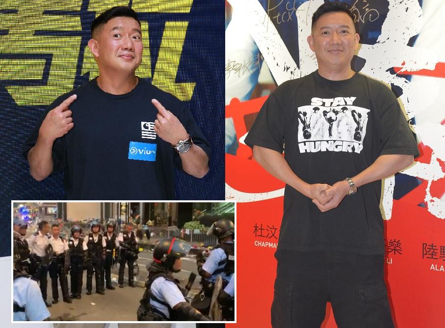 杜汶澤的網台「喱騷」批評,警員在驅散行動後合照留念實屬嘔心。資料圖片、港台圖片