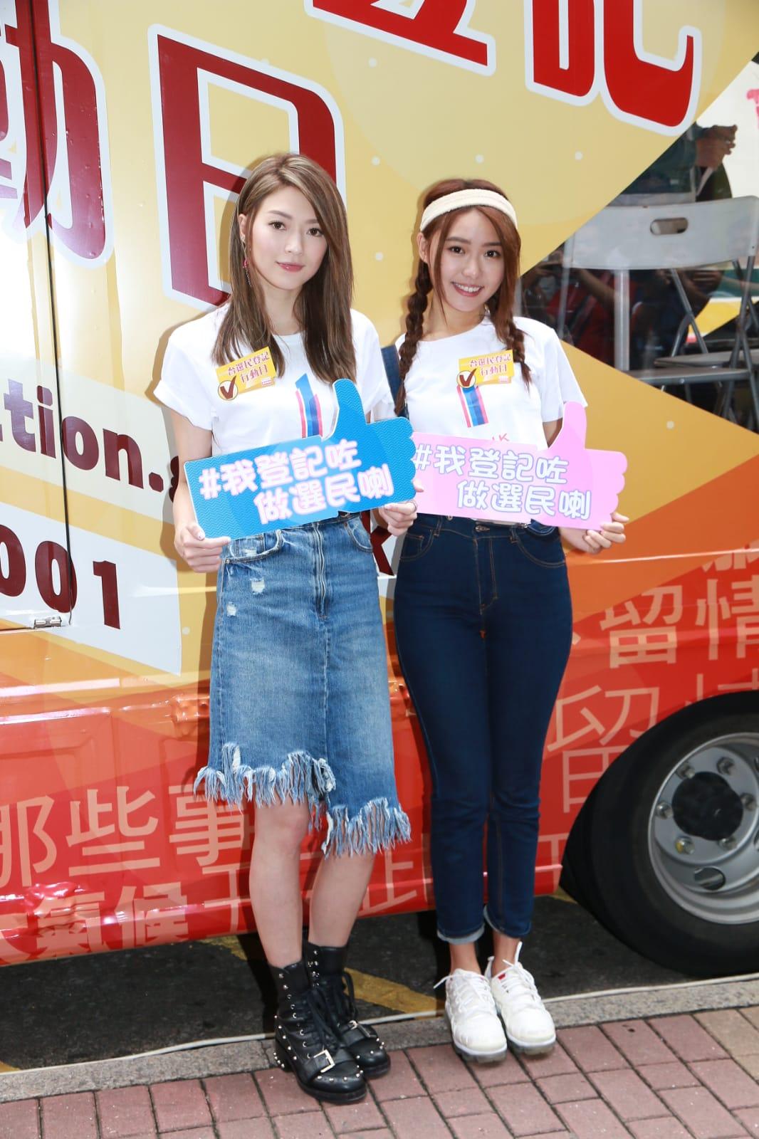 連詩雅(Shiga)和戴祖儀(Joey)今日到旺角出席「一台選民登記行動日」。