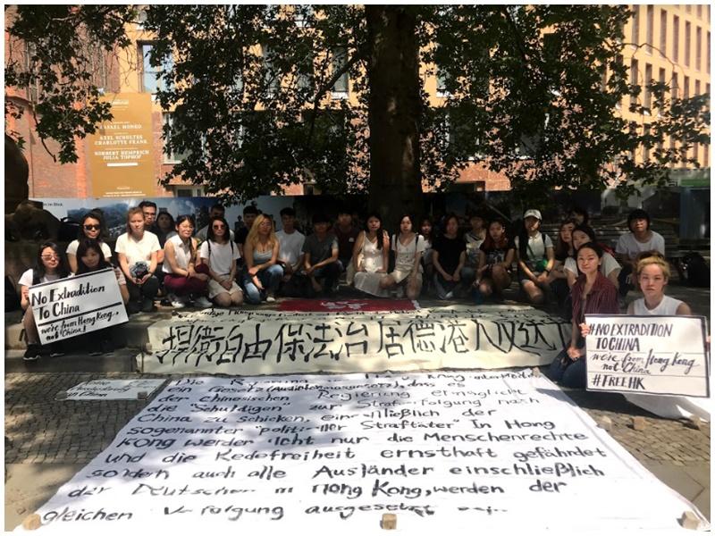 居德港人發起示威。