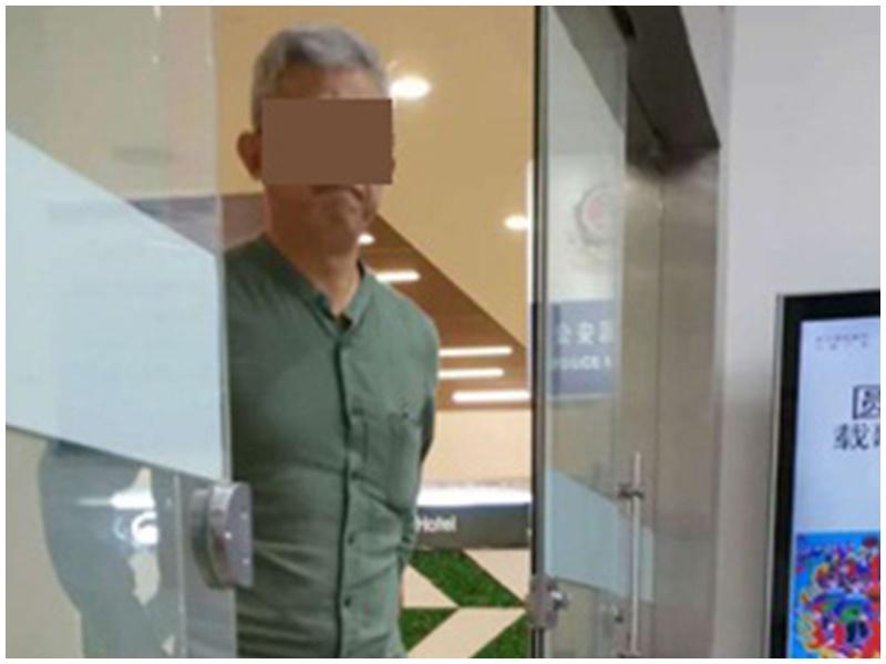 男子处以7日行政拘留。网图