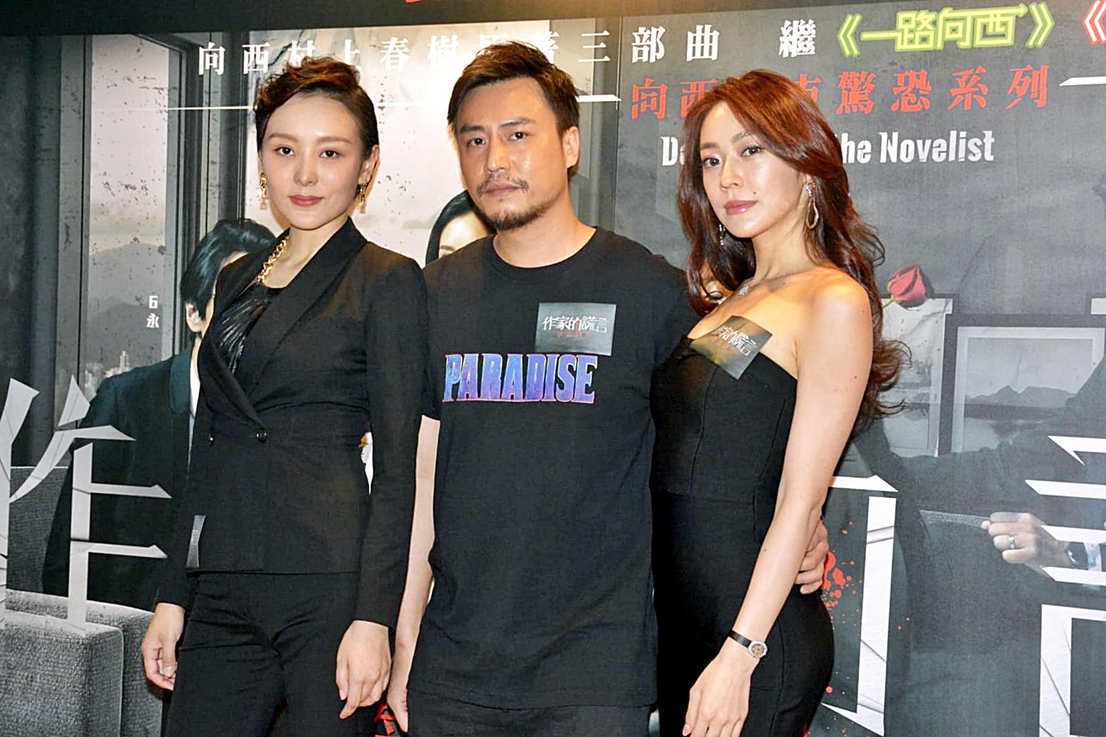 張建聲監製兼主演電影 舉行首映禮,何佩瑜(左)及松崗李那都有出席。