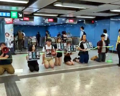 【逃犯條例】香港眾志美孚站請願呼籲罷工 港鐵指阻塞發傳票