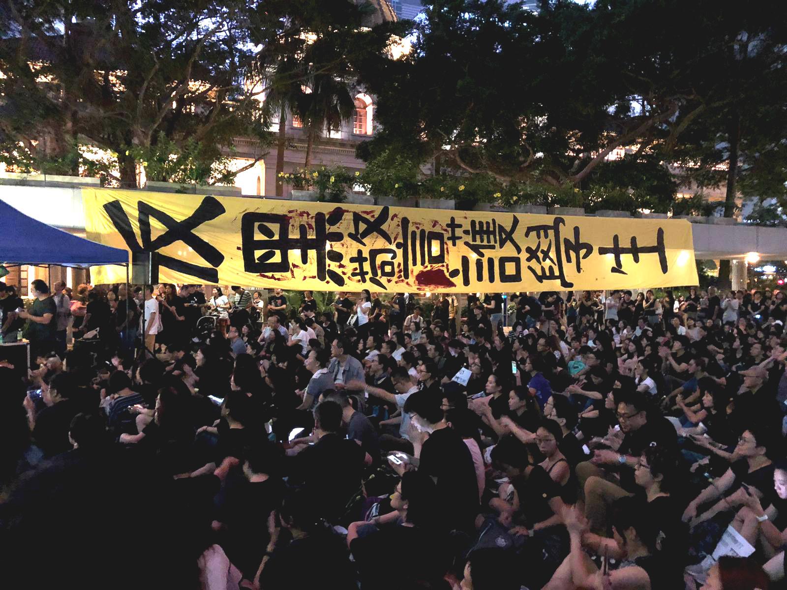 反修訂《逃犯條例》「香港媽媽」舉行集會。