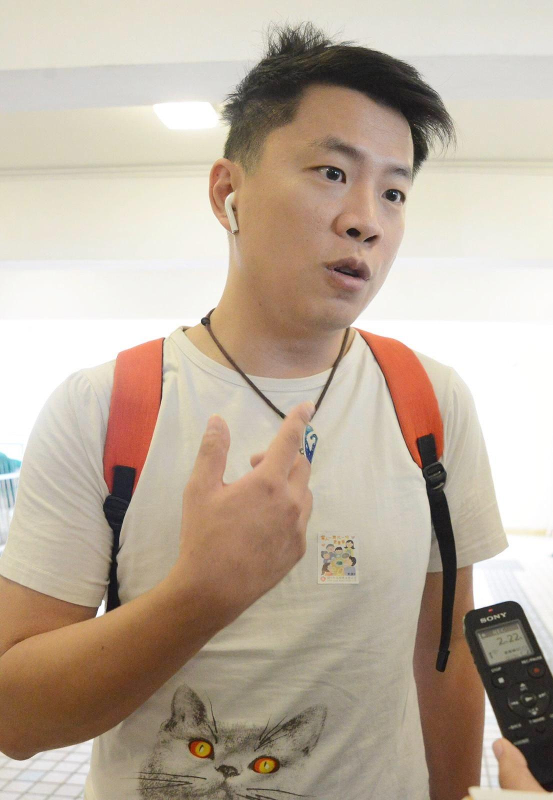 梁生稱,一年前起為兒子報運動方面的興趣班及面試班。