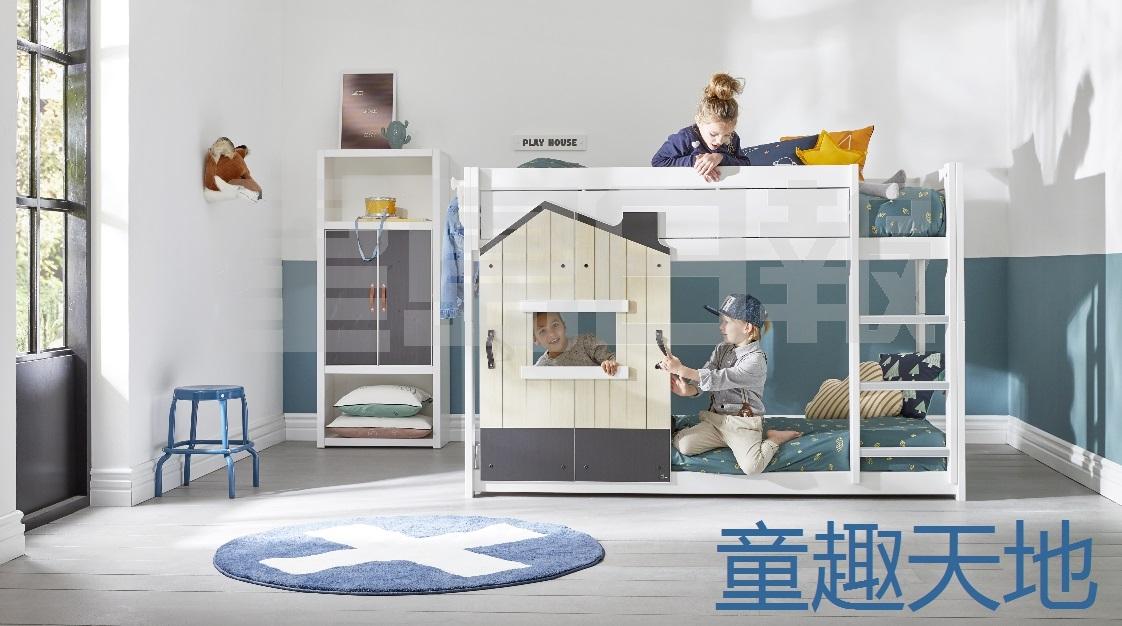 将军澳中心新开设Tavolo Kids Living,引入来自世界各地的多功能儿童家具,图为Lifetime Multi-bunkbed,以100%松木製成,配合图中屋子等外型的活动趟板,增添乐趣,划分出儿童的私人空间,产品更属丹麦限量版。