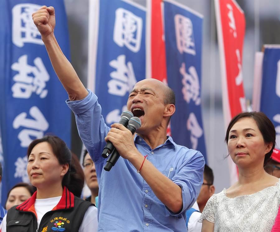 韓國瑜表明不接受一國兩制。網上圖片
