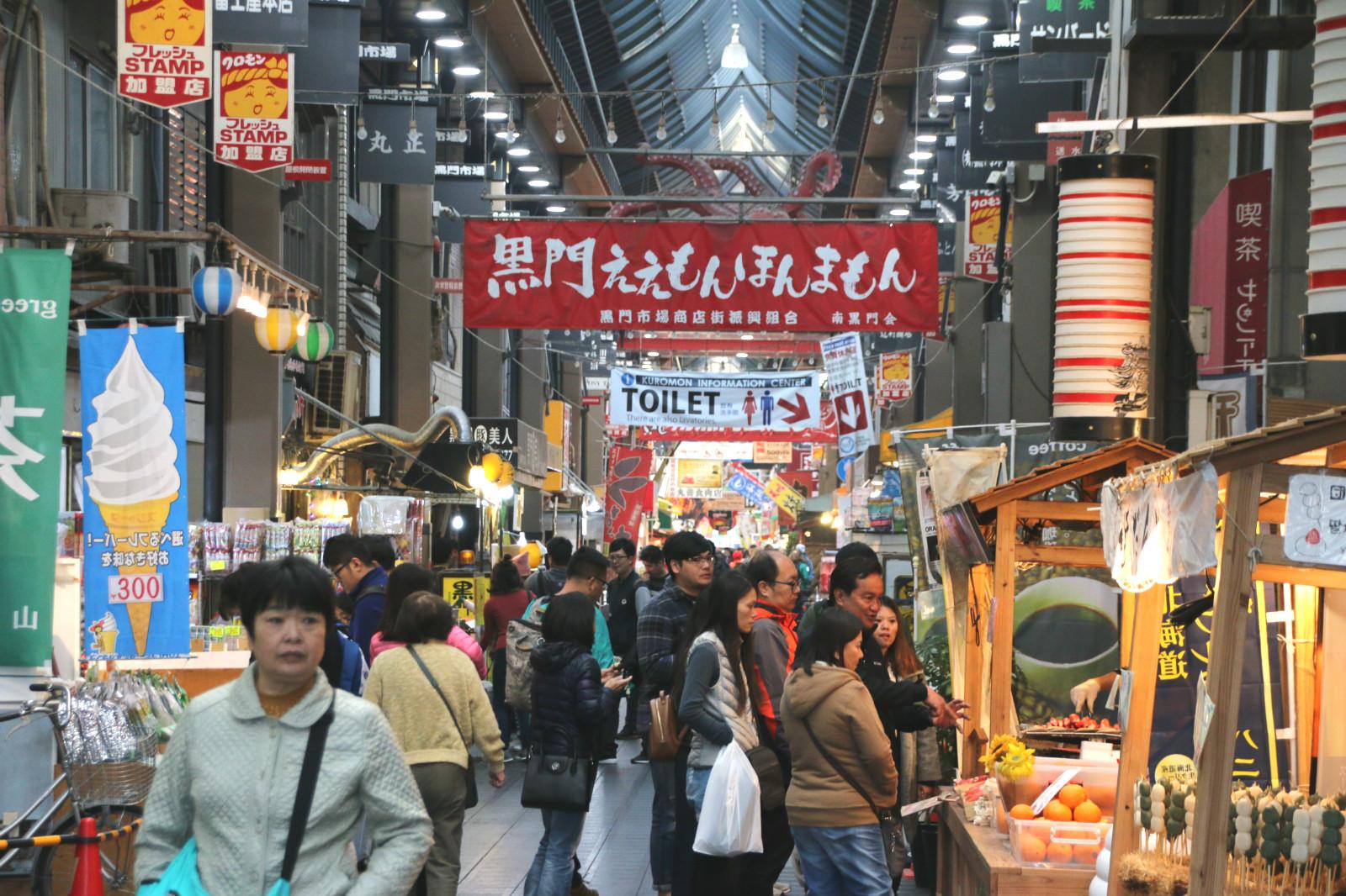不少港人会到日本消费。资料图片