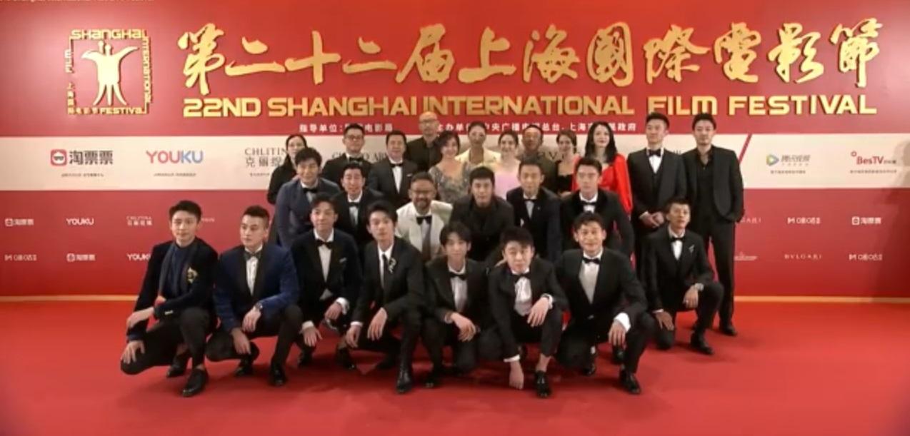 電影《八佰》團隊出席上海國際電影節。網上圖片