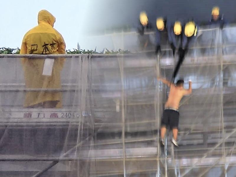 消防曾合力救在金鐘太古廣場平台掛反修例橫額男子,惜最終墮下不治。