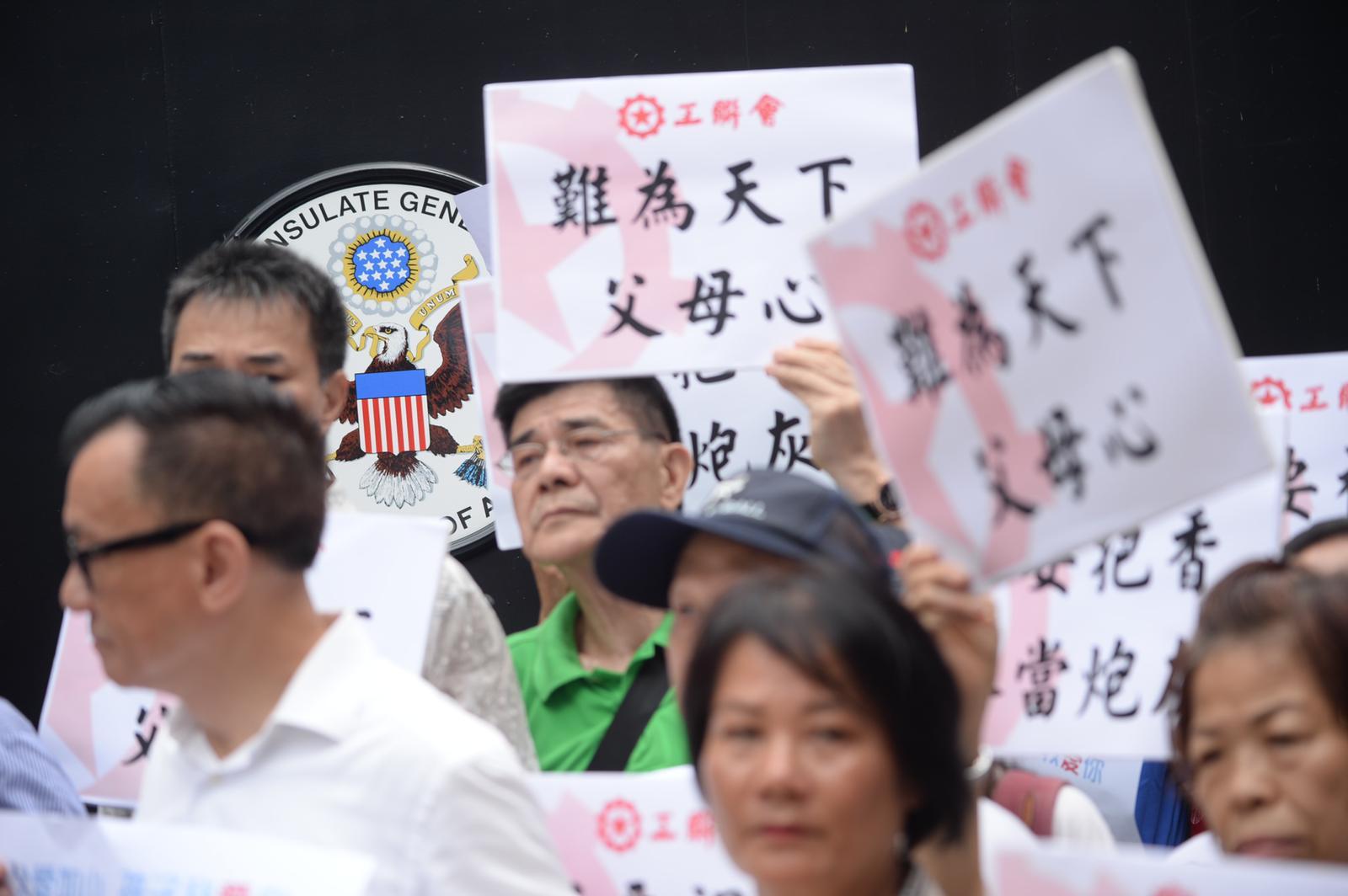 約40名代表到美國駐港總領事館抗議。