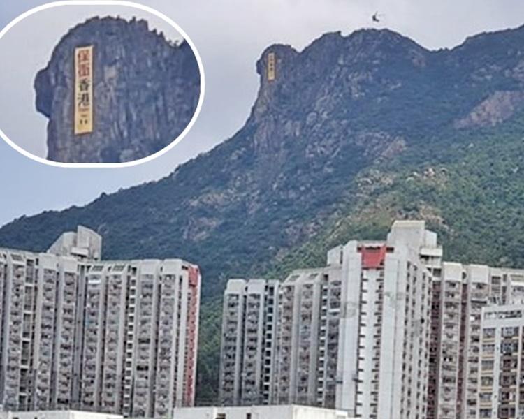 FB「香港突發事故報料區」Jacqueline Lam圖片