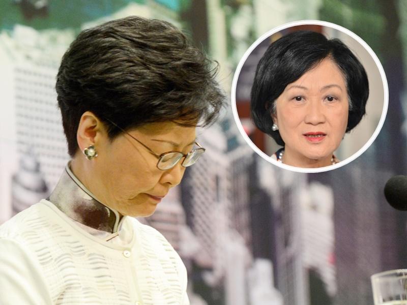 葉劉淑儀(小圖)認為林鄭月娥應向香港人道歉。