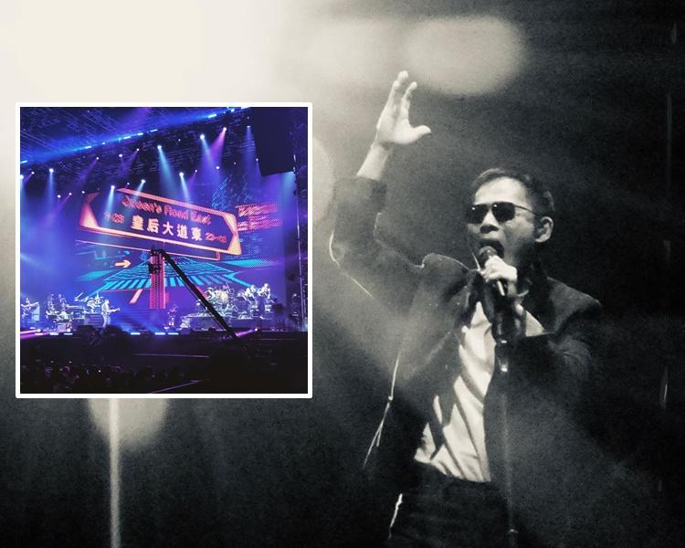 羅大佑在台北開唱特別加《皇后大道東》於歌單中。(網圖)