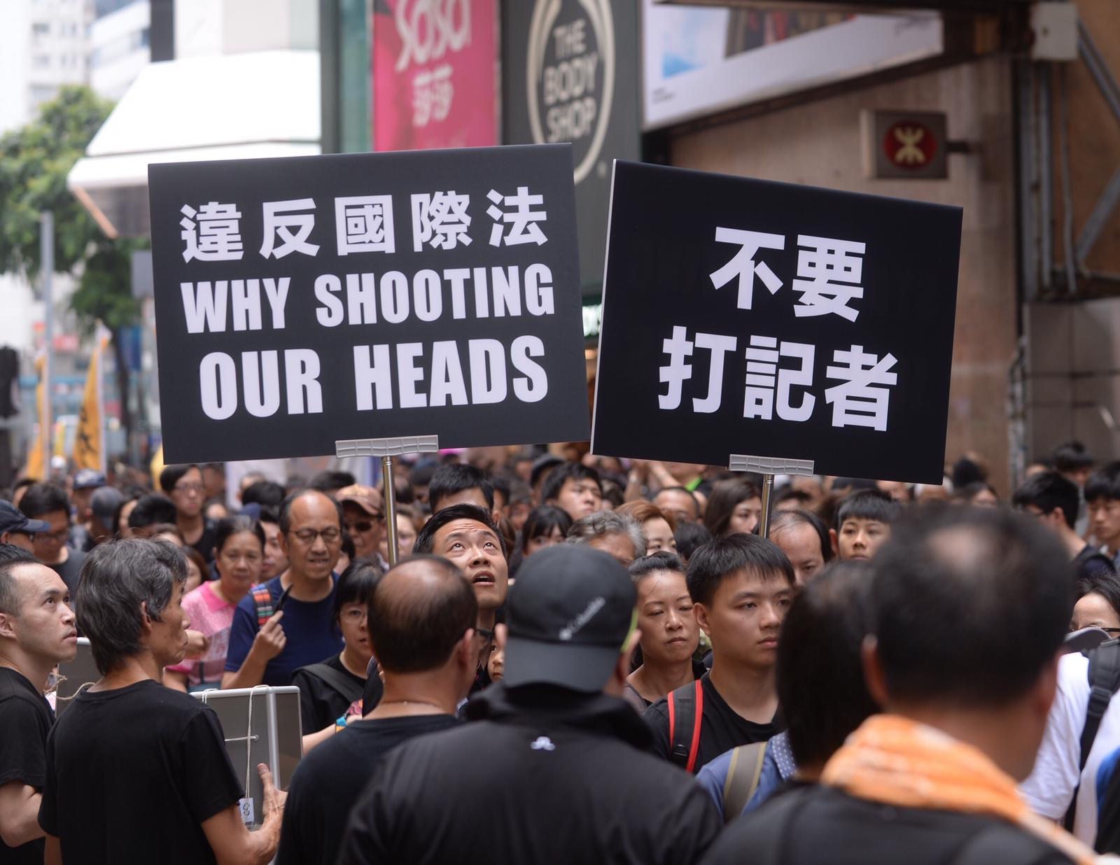 有市民舉起「不要打記者標語」。