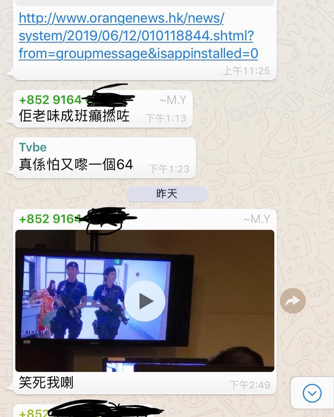 梁裕恆IG圖片