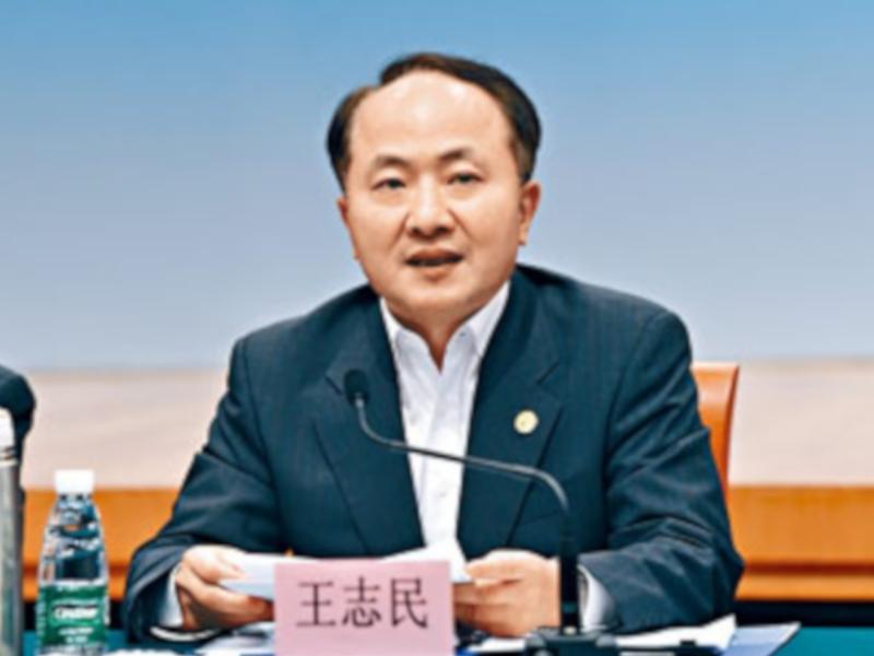 中聯辦主任王志民指中央尊重、理解及支持林鄭月娥的決定。