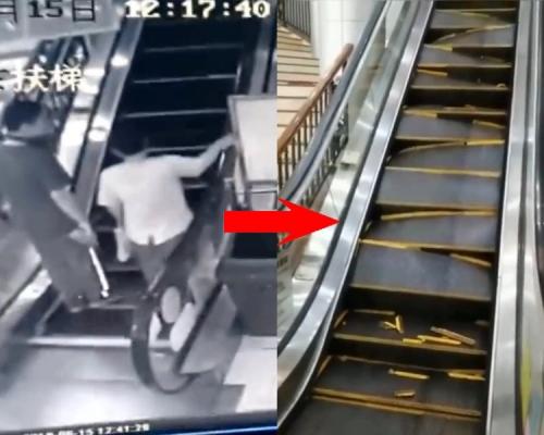 廣西梧州太陽廣場扶手電梯發生崩裂 幸無人受傷