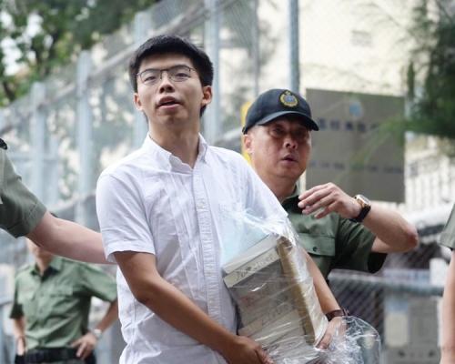 【逃犯條例】黃之鋒刑滿出獄 要求政府撤回修訂