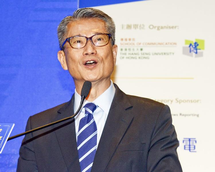 陳茂波指特區政府歡迎財政部連續第11年在香港發行人民幣國債。資料圖片