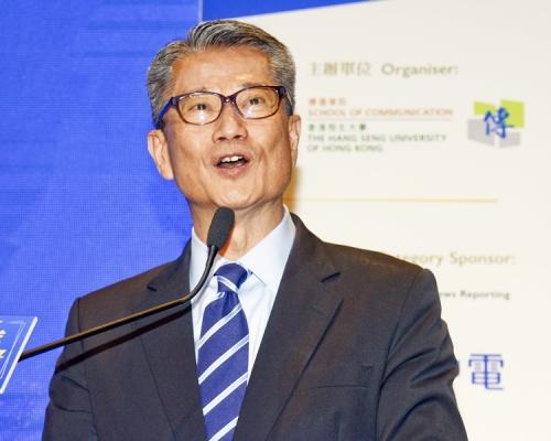 【連續11年】財政部本周在港發行國債 總值50億人幣
