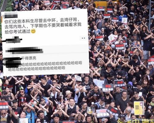 【逃犯條例】傳助教威脅學生遊行將「肥佬」 中大:暫不安排來年擔任助教