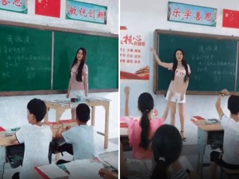 当地教育局其后回应表示,这名「女教师」实为一名姓陈的抖音主播。 影片截图