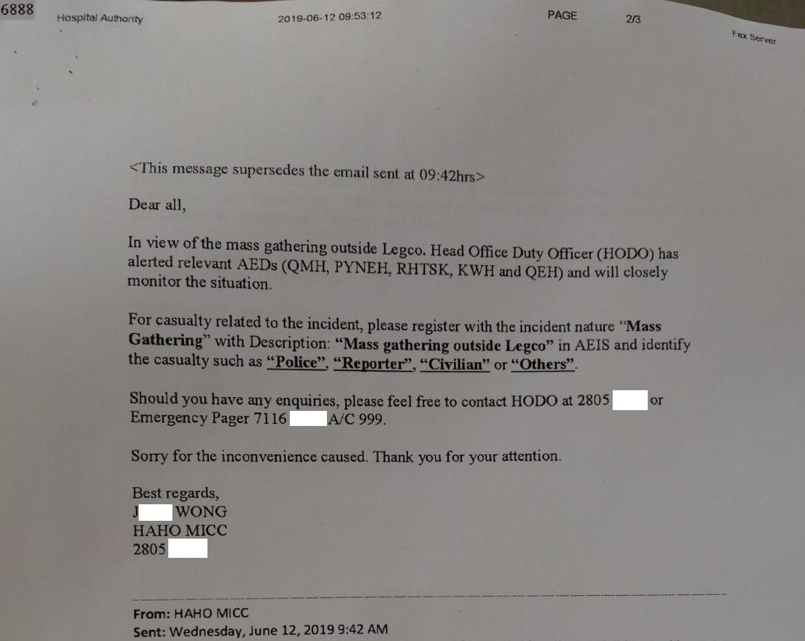 醫管局日前發內部電郵,要求員工標註「金鐘衝突」輸入系統。陳沛然網誌