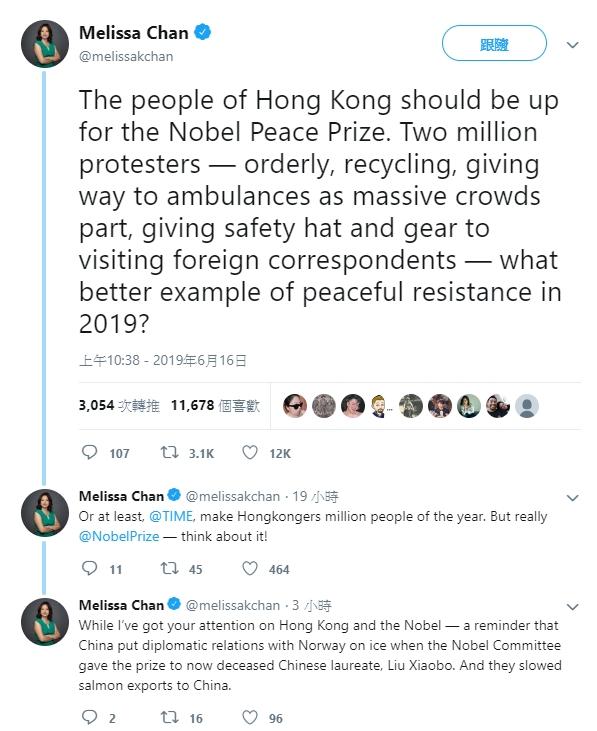 陳嘉韻大讚港人應獲諾貝爾和平獎。Twitter