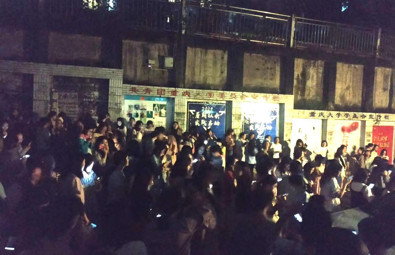 重慶民眾跑落街躲避。網上圖片