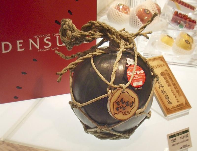北海道「黑西瓜」再度創下全球最貴西瓜紀錄。AP