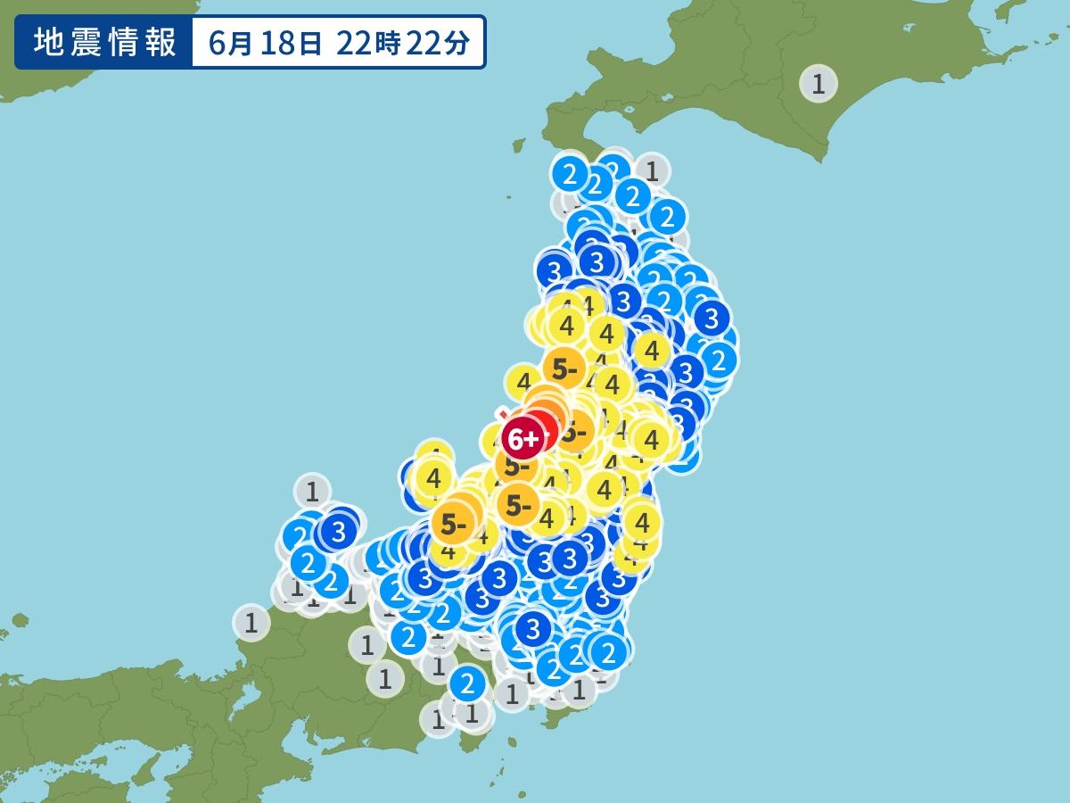 日本氣象廳錄得地震強度為6.8級。網上圖片