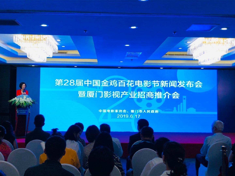 中國金雞百花電影節宣佈將在11月23日於廈門舉行頒獎典禮,與台灣第56屆金馬獎撞期。網上圖片