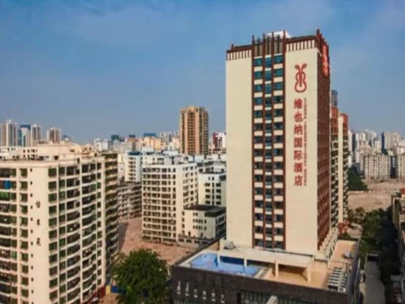 海南省民政廳發布整治不規範地名清單的公示,連維也納國際酒店亦不能倖免。網上圖片