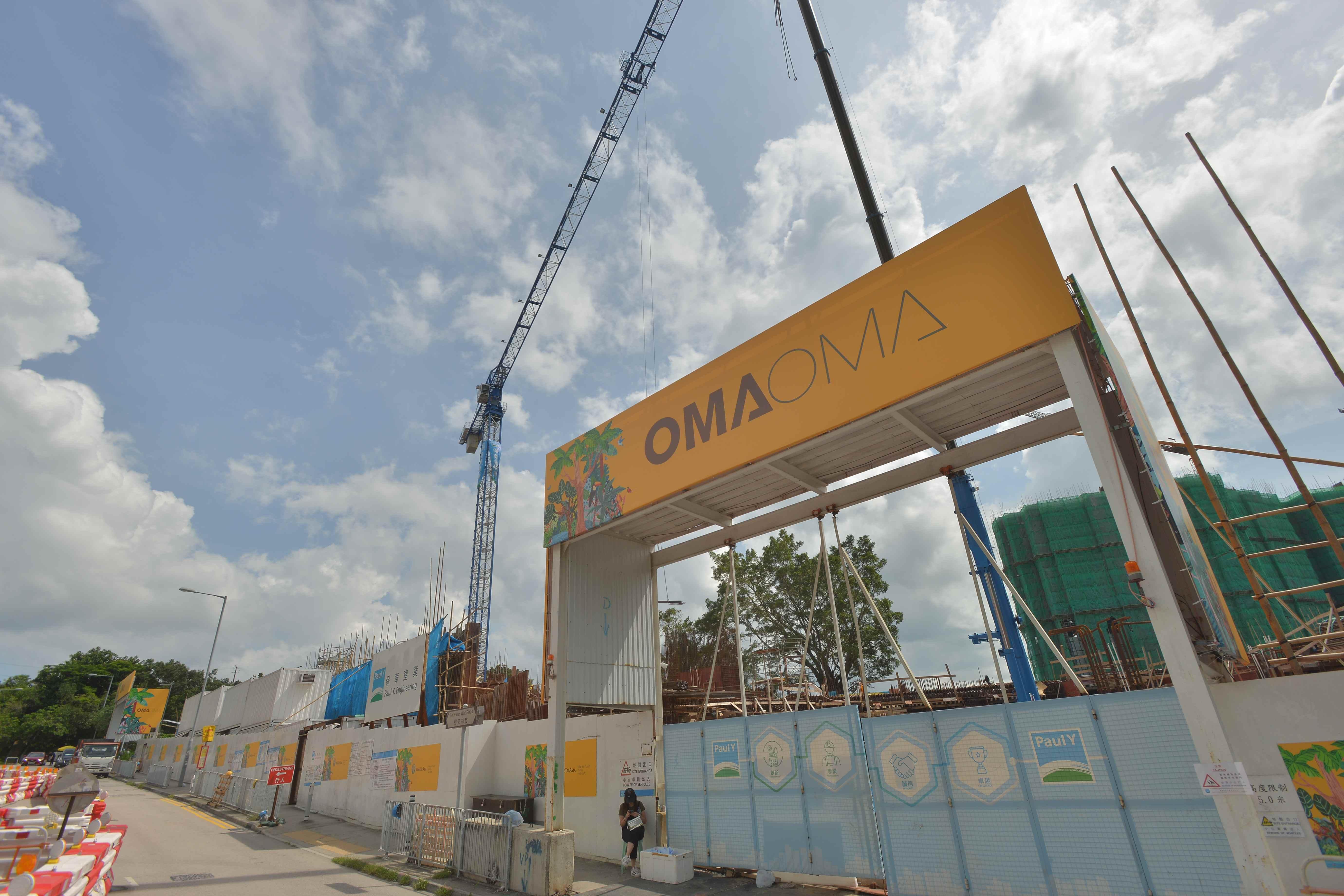 屯門OMA OMA批售樓紙  突擊上載樓書