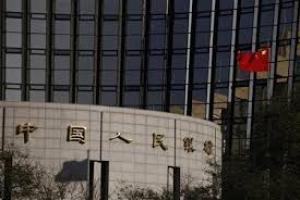 人行下周在港發行300億人幣央行票據